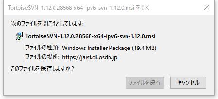 SVN_ダウンロード選択画面