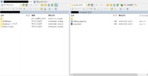 WinSCPを使用してpublic_htmlフォルダ配下へバックアップフォルダをアップロード