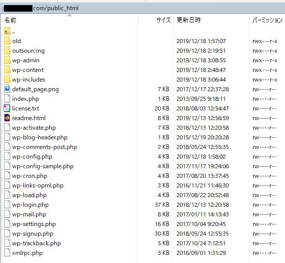 WinSCPのアップロード完了状態