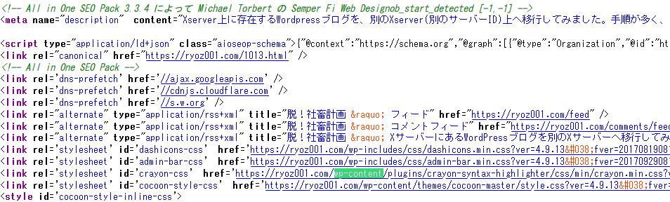 htmlソース内に wp-content の文字列が見つかった場合は、そのサイトは WordPress で作成されています