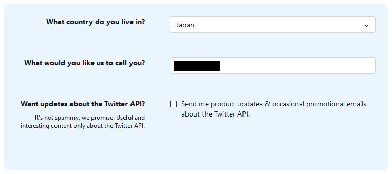 Twitter API 本人確認画面2