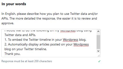 Twitter API 利用に関する質問
