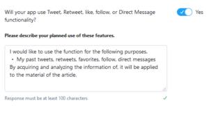 Twitter の使用用途についての質問